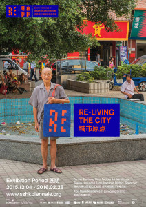 00-thonik-uabb_bi_city_biennale_urbanism_architecture-shenzhen-UABB_postersA1_DEF_lores_Page_2